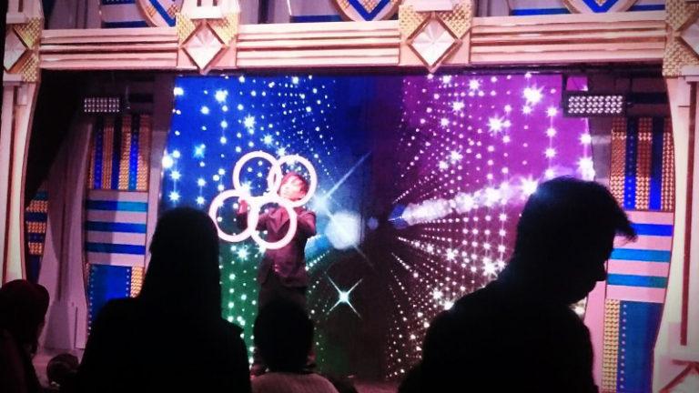 performance (3)