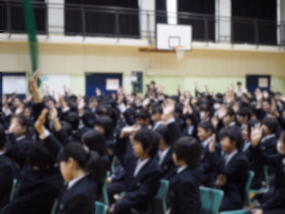 町田市の中学校にてショー&講演で出演しました!